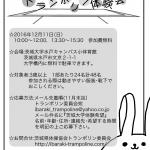 fix_image1